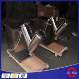Tipo standard miscelatore del Pulverizer V dello zucchero della Cina GMP della polvere dell'alimento