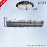 Energien-Einsparung-Entwurfs-Ring-Typ Verdampfer-Block-Eis-Maschine
