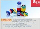 PVC 절연제 전기 테이프 (EI110-GH)