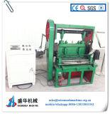 توسيع شبكة معدنية آلة، Aluimium شبكة آلة الموسع