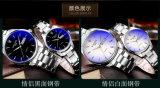 Form SS Armband-Uhr-Paare für Geliebte