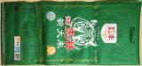 2017年中国の工場PPによって編まれる米、豆、供給、シード袋の