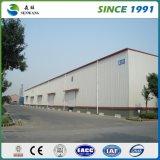 ISOの証明のプレハブの鉄骨構造の建物の倉庫