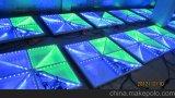 RGB Volledige het LEIDENE van de Kleur van de Mengeling Fonkelen Door sterren verlicht Dance Floor voor de Decoratie van het Huwelijk