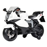 Rechargeable 2 roues Bicyclette électrique pour enfants avec roues d'entraînement