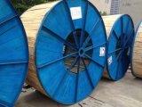 câble de cuivre de 33kv S/C 300mm2