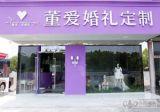 Painel composto de alumínio do revestimento violeta do PE da cor
