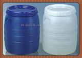 Sale를 위한 50kg Plastic Water Storage Barrel