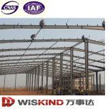 Китай поставщик сборных Multi-Storey стальной каркас здания фермы