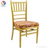 Популярный горячий стул Тиффани металла сбывания для венчания Hly-Cc035