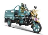 貨物三輪車または贅沢3の車輪のオートバイの/Threeの車輪Trikeのアフガニスタンの市場のための三輪車
