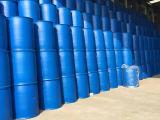 Метиленовая Синь хлорида кальция (метил хлористого кальция) с самым низким ценам высокого качества