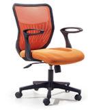 متحمّل [بّ] متّكأ وسادة [هيغ-دنستي] زبد مكتب كرسي تثبيت