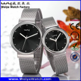 Classic To manufacture Quartz Fashion Couples Wrist Watch (Wy-057GD)