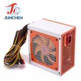 ATX 표준 전력 공급 250W