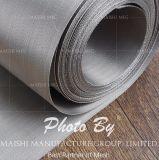 平野かあや織りまたはオランダ語はステンレス鋼の編まれた金網を編む