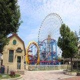 De openlucht Achtbaan van de Machine van het Vermaak van de Speelplaats in het Park van het Thema