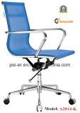 현대 메시 가구 인간 환경 공학 회전대 사무 직원 의자 (PE-B55)