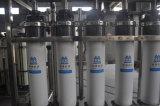 天然水のための限外濾過装置システム