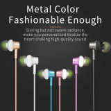 iPhone를 위한 각종 색깔을%s 가진 고품질 금속 에서 귀 이어폰