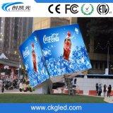 P5 alta visualización video al aire libre del contraste LED para hacer publicidad