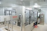 20000bph水洗浄に1台の機械に付き3台をキャップすること満たし、