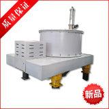 Pgz800 vertical automatique Centrifugeuse de décharge de fond sur les produits chimiques
