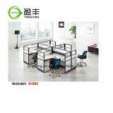 現代家具のオフィスの区分のモジュラー机Yf-G0501