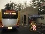 Het beroemde Benzinestation van het LNG van het Merk Mobiele