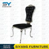 أثاث لازم غلّة كرم شبح ظلّ كرسي تثبيت ألومنيوم كرسي تثبيت يتعشّى كرسي تثبيت تصميم