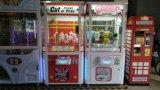 卸し売りおもちゃの切口の入賞したギフトのゲーム・マシンの硬貨によって作動させるゲーム 機械