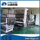 PVC 플라스틱 장 밀어남 기계, PVC 매트 거품이 이는 기계