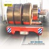 Carrello elettrico di trasporto per le bobine di alluminio