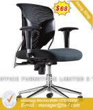 خاصّة [أفّيس فورنيتثر] تطريز بناء مكسب كرسي تثبيت [هإكس-لك049ب]