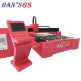 Haute puissance de machine de découpage au laser à filtre de refroidissement de l'eau 3015