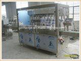 液体広州の満ちるキャッピングの分類の機械装置の製造者の工場製造業者