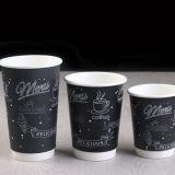 Tazas de papel de la bebida caliente de un sólo recinto disponible a solas