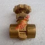 """Нормальный вентиль J41h-16c пара литой стали (1/2 """" - 12 """")"""