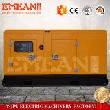 Générateur diesel Deutz 68kw Générateur silencieux avec un bon prix GFS-D68