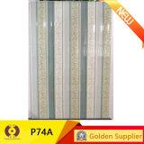 200*300mm3d Materiales de construcción de la pared cerámica mosaico (P72)