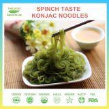 証明された有機性完全菜食主義者のグルテン自由なKonjac Shiratakiスパゲッティヌードル