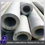prezzo del tubo senza giunte dell'acciaio inossidabile 201 304 SUS330 per chilogrammo