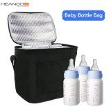Мешок бутылки младенца молока груди Heanoo изготовленный на заказ изолированный хранением более холодный для Daycare