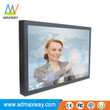 DVI VGAHDMI USB 19 Zoll LCD-Panel/Monitor mit Touch Screen (MW-194MBT)