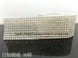 La cerimonia nuziale di DIY Costumes gli accessori di alluminio di cucito dell'inserimento del Rhinestone della maglia della pietra 5mm della mano della decorazione di natale (RM-01)