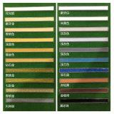 Grout da telha da resina Epoxy, material de construção, pintura, enchimento Sewn, decoração
