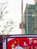 Sc200/200una grúa de construcción General de la jaula doble