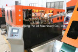 0.1L-5L 4cavity Haustier-grosse Mund-Flaschen-Blasformverfahren-Maschine