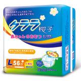 低価格の安いバルク綿の使い捨て可能な赤ん坊のおむつ
