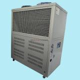 Rhp-8A 6.2usrt пищевой охладитель